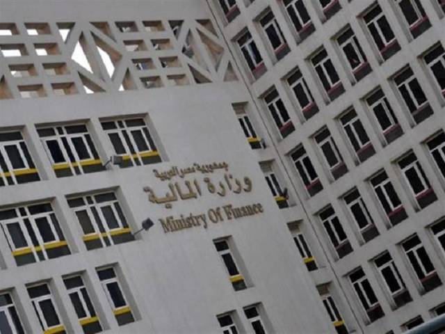 Maait expects bond sales on the EGX to begin in the current fiscal