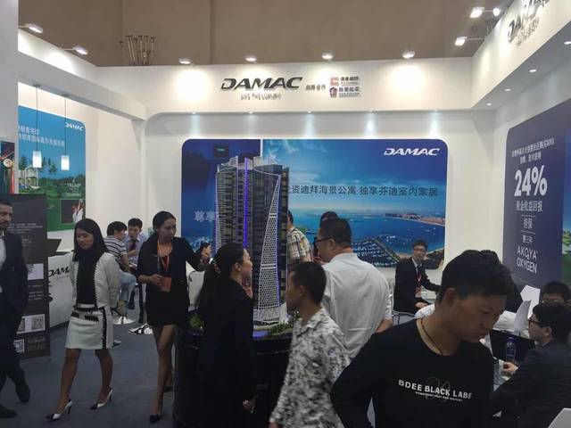 Damac sets final yield for 5-yr sukuk