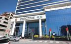 مقر هيئة الأوراق المالية والسلع الإماراتية