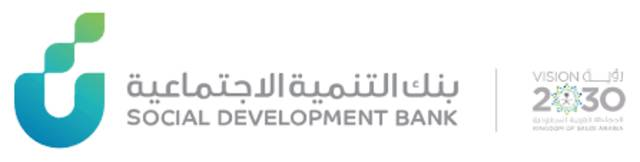 SAR 1 billion will be injected in Istidama [Sustainability] programme