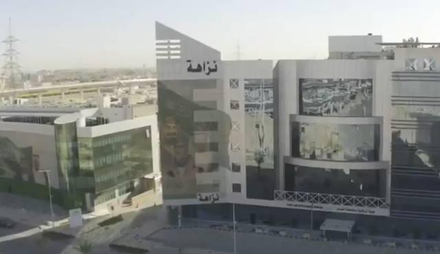 """""""نزاهة"""" السعودية تضبط قضايا فساد مالي وإداري"""