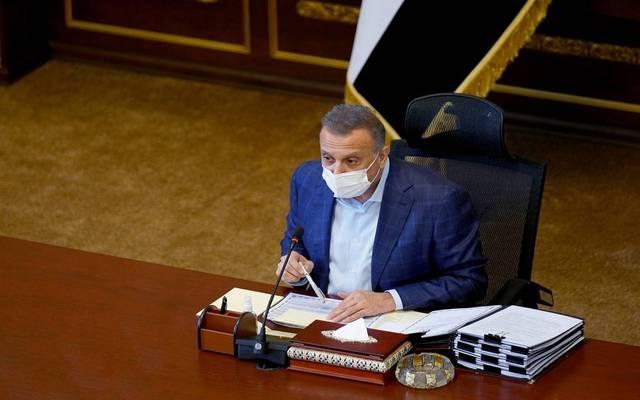 مصطفى الكاظمي رئيس مجلس الوزراء
