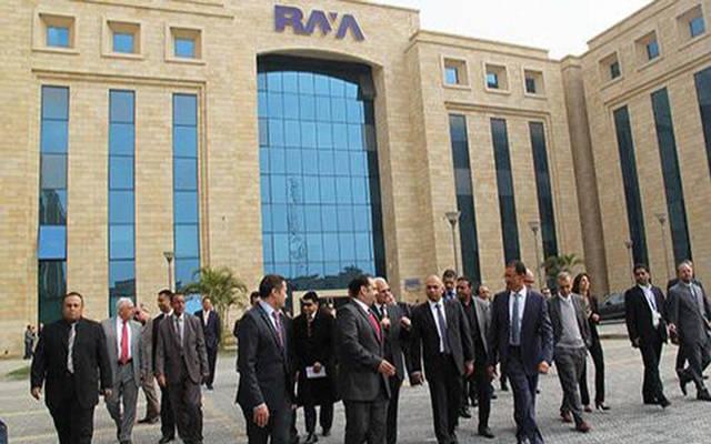 البورصة المصرية تقرر إيقاف سهم راية القابضة