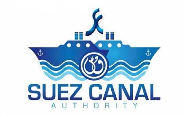الهيئة العامة لقناة السويس ـ لوجو