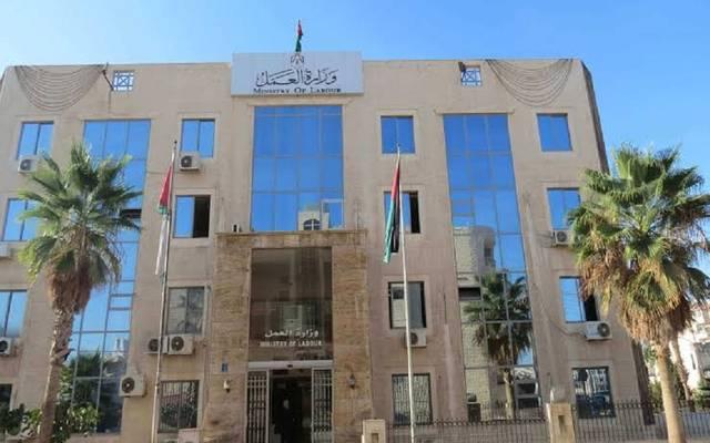 """العمل الأردنية توضح حقيقة معلومات متداولة بشأن """"تصاريح العمل الحرة"""""""