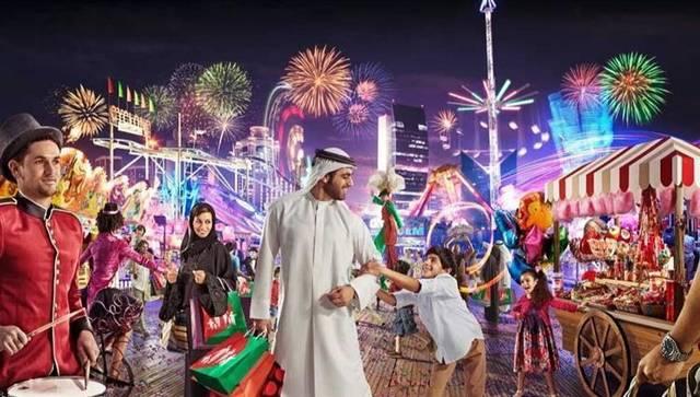 المهرجان ينتهي في 2 من فبراير 2019