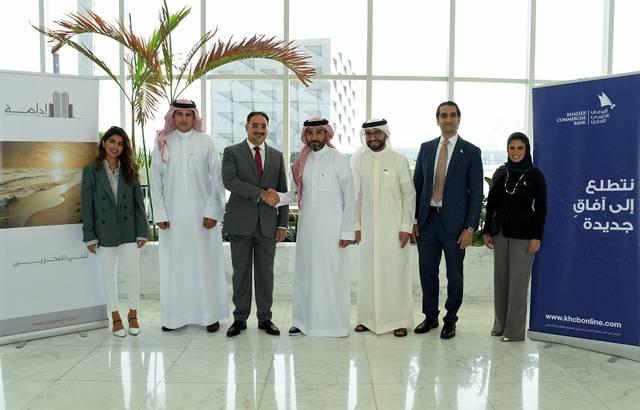 جانب من إعلان شركة إدامة عن إرساء مناقصة المشروع علي المصرف الخليجي التجاري