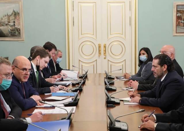 """الحريري: تشكيل حكومة تكنوقراط """"صعب"""" ونأمل بمساعدة روسيا في توفير لقاح كورونا"""