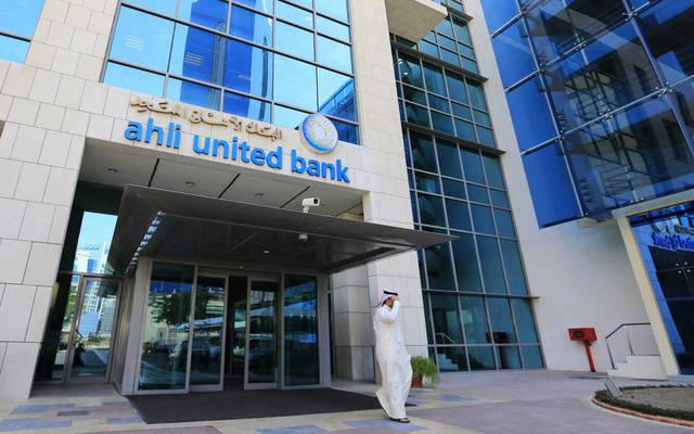 Net profit stood at KWD 16.82 million ($56.05 million) in Q1-18