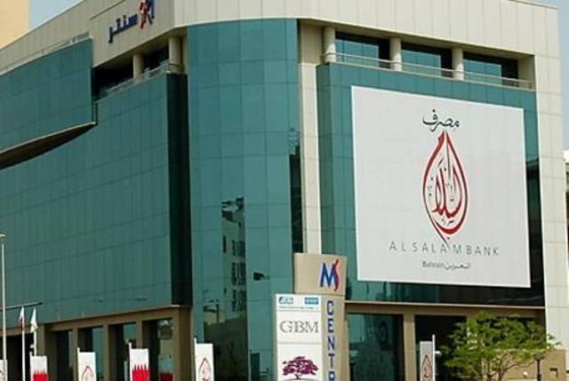 أحد فروع مصرف السلام البحرين