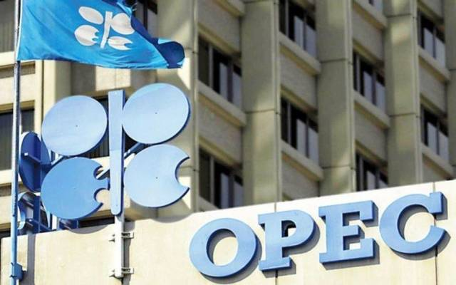 مخزونات النفط انخفضت، عن مستوى ذروتها