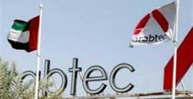 Arabtec denies plans to acquire Kharafi National - Mubasher Info