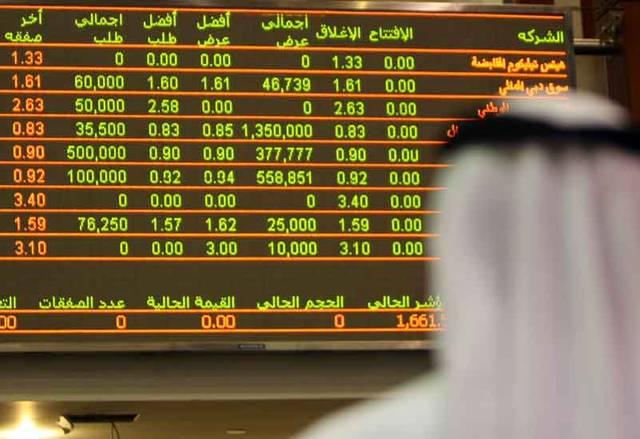 شاشة أسعار الأسهم في سوق دبي المالي