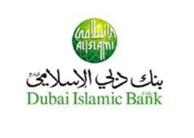 """""""هيرمس"""" تبقى القيمة العادلة لسهم بنك دبى الإسلامى عند 2.80 درهم مع توصية بالشراء"""