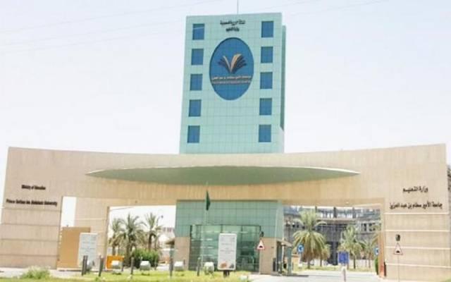 جامعة الأمير سطام بالسعودية تعلن عن وظائف شاغرة