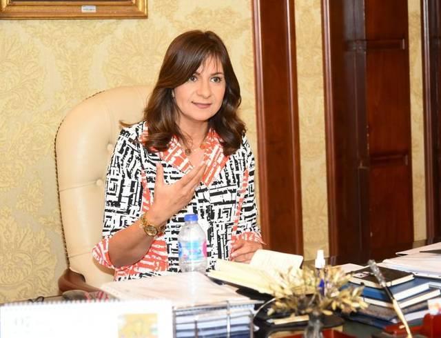 نبيلة مكرم عبد الشهيد وزيرة الدولة للهجرة وشئون المصريين بالخارج