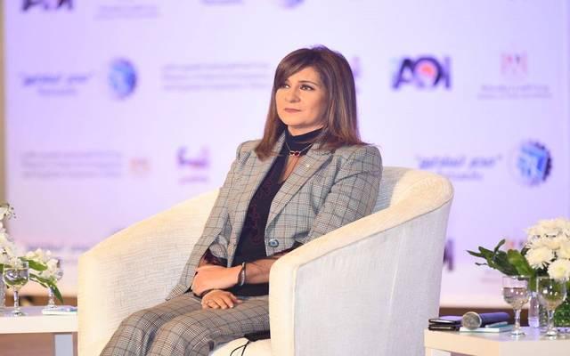 وزيرة الهجرة المصرية - أرشيفية