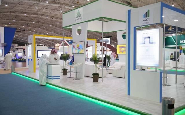 """""""إتمام"""" السعودي ينهي إجراءات اعتماد أكثر من 35 مليون م2 عن بُعد خلال مايو"""