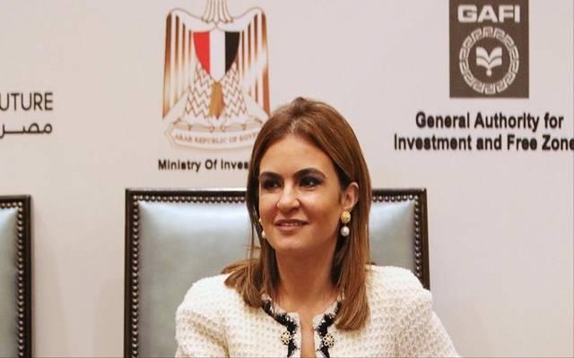 سحر نصر وزيرة  الاستثمار و التعاون الدولي المصرية