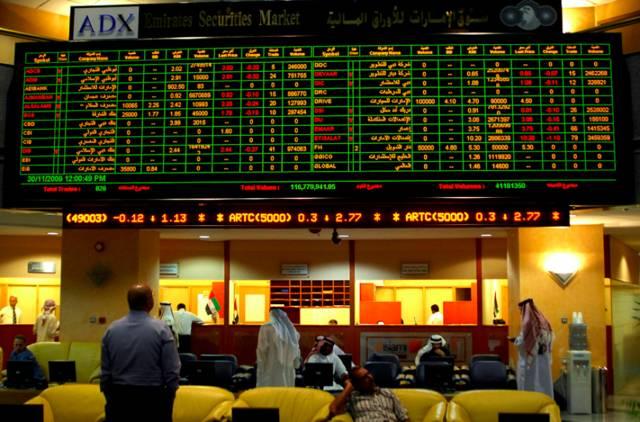 Market capitalisation lost AED 1.25 million