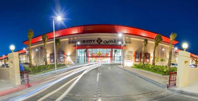 مدينة التنين البحرين