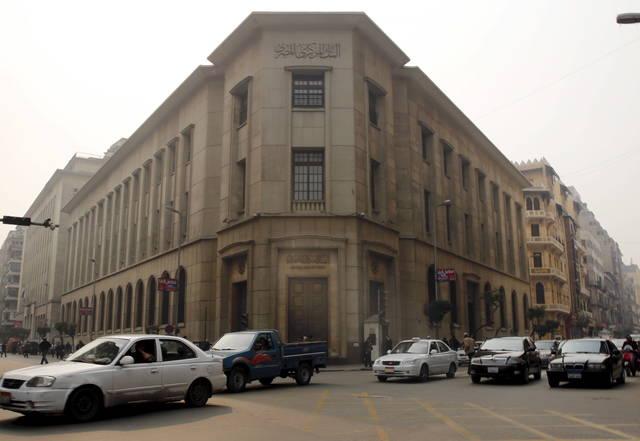 تقرير يتوقع خفض الفائدة المصرية 4%.. وأداء إيجابي للجنيه