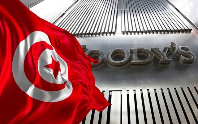 علم تونس ـ وكالة موديز