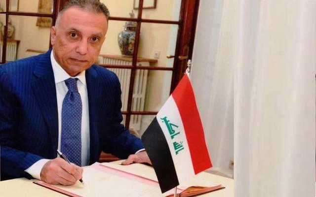 رئيس الوزراء العراقي المكلف، مصطفى الكاظمي
