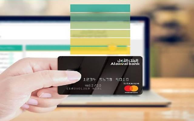 بطاقات مصرفية تابعة للبنك الأول