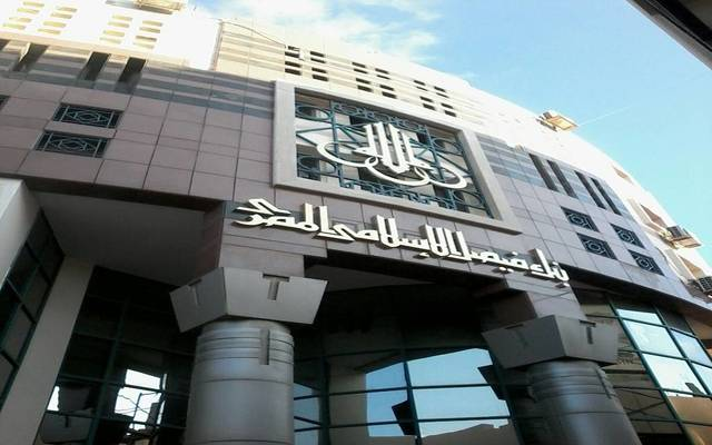 The bank's total assets rose by 1.3% to EGP 89.53 billion in September