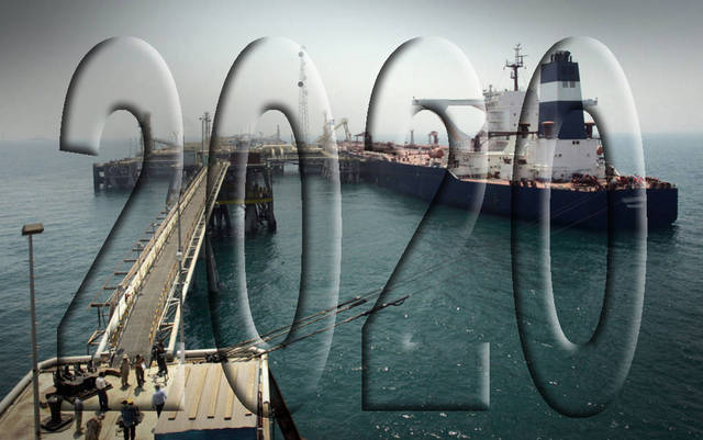 إنتاج عُمان من النفط يتراجع 1.82% خلال عام 2020