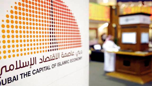 دبي عاصمة الاقتصاد الإسلامي