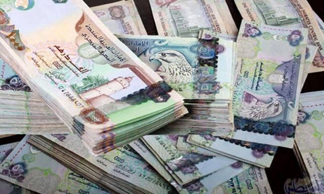 سعر الدرهم الإماراتي يتباين مقابل العملات الرئيسية