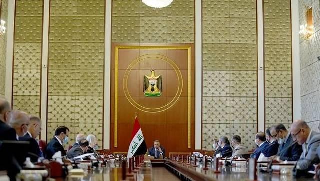 مجلس الوزراء العراقي