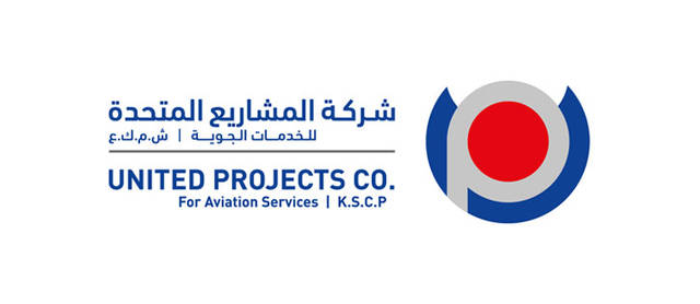 Image result for United Projects for Aviation Services Company, Kuwait