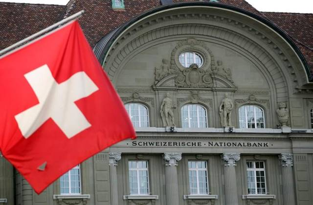 Swiss C.bank sticks to loose stance, introduces new reference rate
