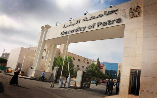 جامعة البتراء التابعة للبتراء للتعليم