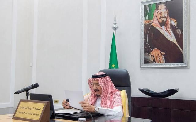 خادم الحرمين الشريفين الملك سلمان بن عبدالعزيز آل سعود خلال قمة المناخ العالمية الافتراضية