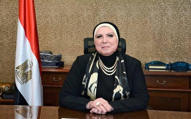 نيفين جامع وزيرة الصناعة المصرية