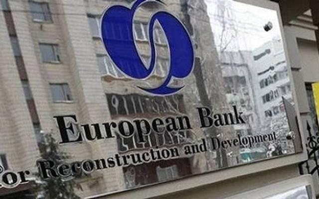 شعار البنك الأوروبي للإعمار والتنمية