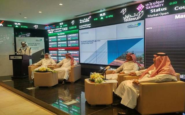 By 10:49 am KSA time, TASI's trading volume reached 31.02 million shares through 16,650 deals, generating SAR 604.26 million