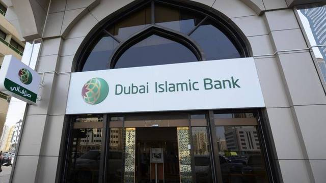 DIB's net income grew by 13% to AED 9.266 billion