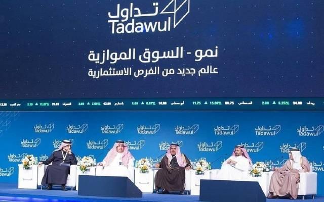 السوق الموازي السعودي خلال 3 سنوات.. مكاسب قوية بعد بداية متعثرة