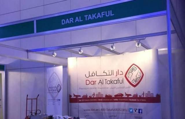شعار شركة دار التكافل