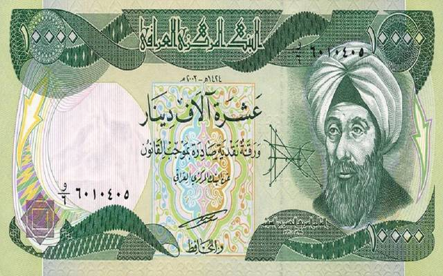 عملة فئة الدينار العراقي
