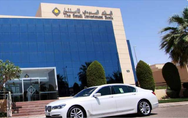 البنك السعودي للاستثمار- استثمار