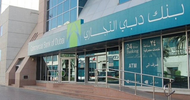 The proposed dividends total AED 560.5 million