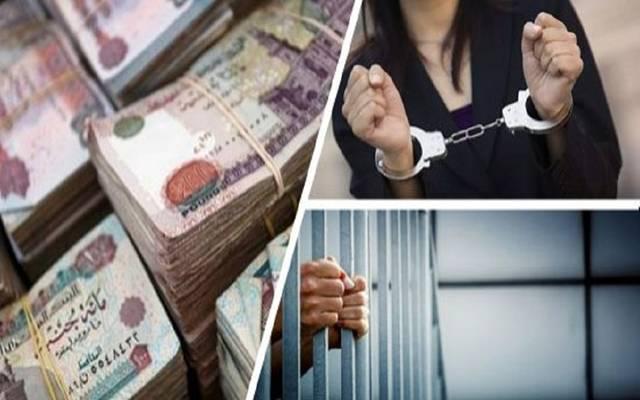 تقرير دولي: مصر ضمن أفضل البلدان في نظم مكافحة غسل الأموال وتمويل الإرهاب