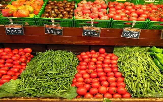 سوق للخضراوات بالمملكة المغربية
