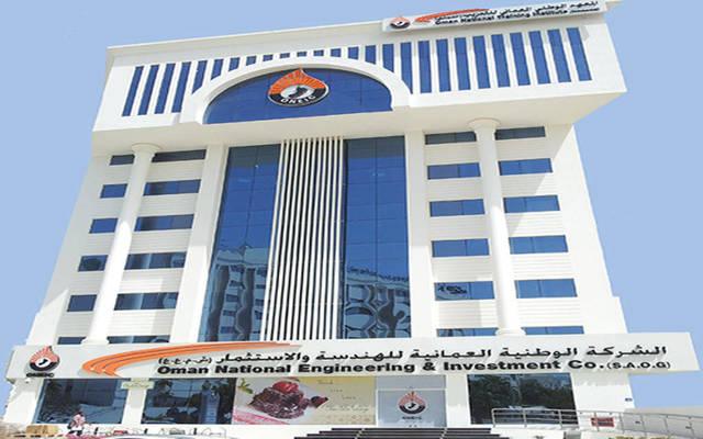 Oman National Engineering wins OMR 5 88m tender - Mubasher Info